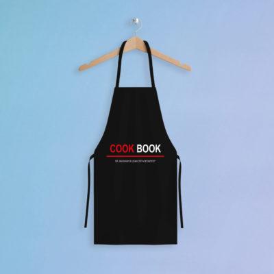 Cook Book Baxmann Kochschürze Fanartikel Myortholab